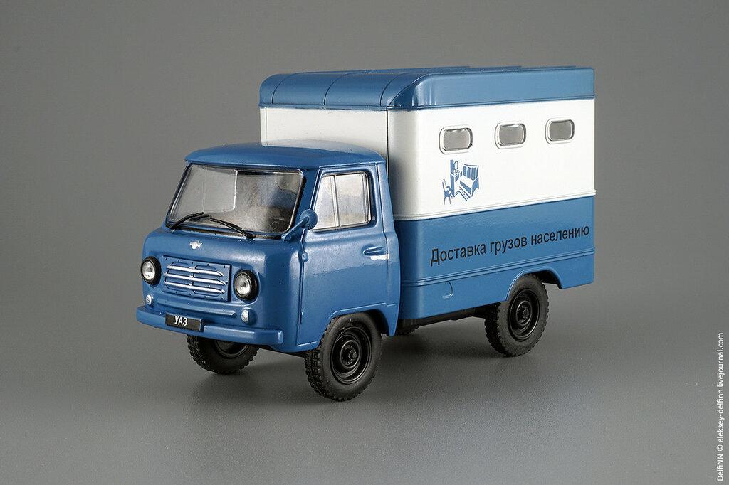 УАЗ-451Д-02.jpg