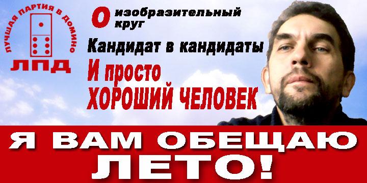 https://img-fotki.yandex.ru/get/96770/6566915.c/0_149fea_83a2b879_orig