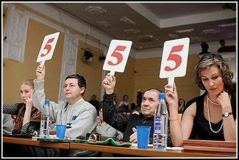 Это 5 (пять)!