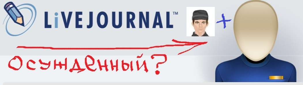 LiveJournal.jpg