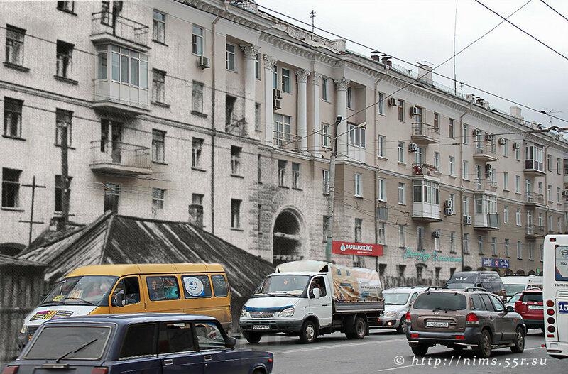Дом на проспекте К.Маркса1.jpg