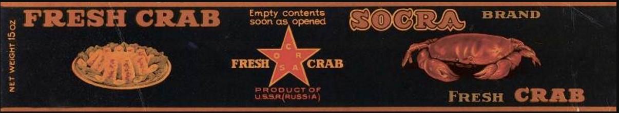 1930-е. Образец дизайна этикетки консервов «Свежий краб»