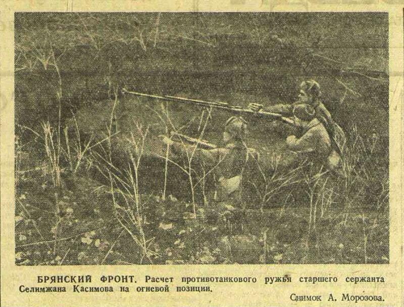 «Красная звезда», 12 мая 1942 года