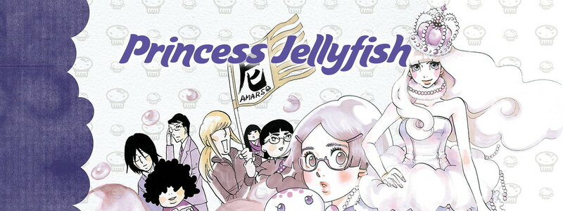 Princess Jellyfish.jpeg