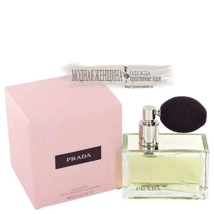 Лесные-нимфы-prada-парфюм