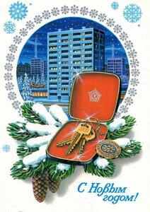 советские открытки с новым годом.jpg