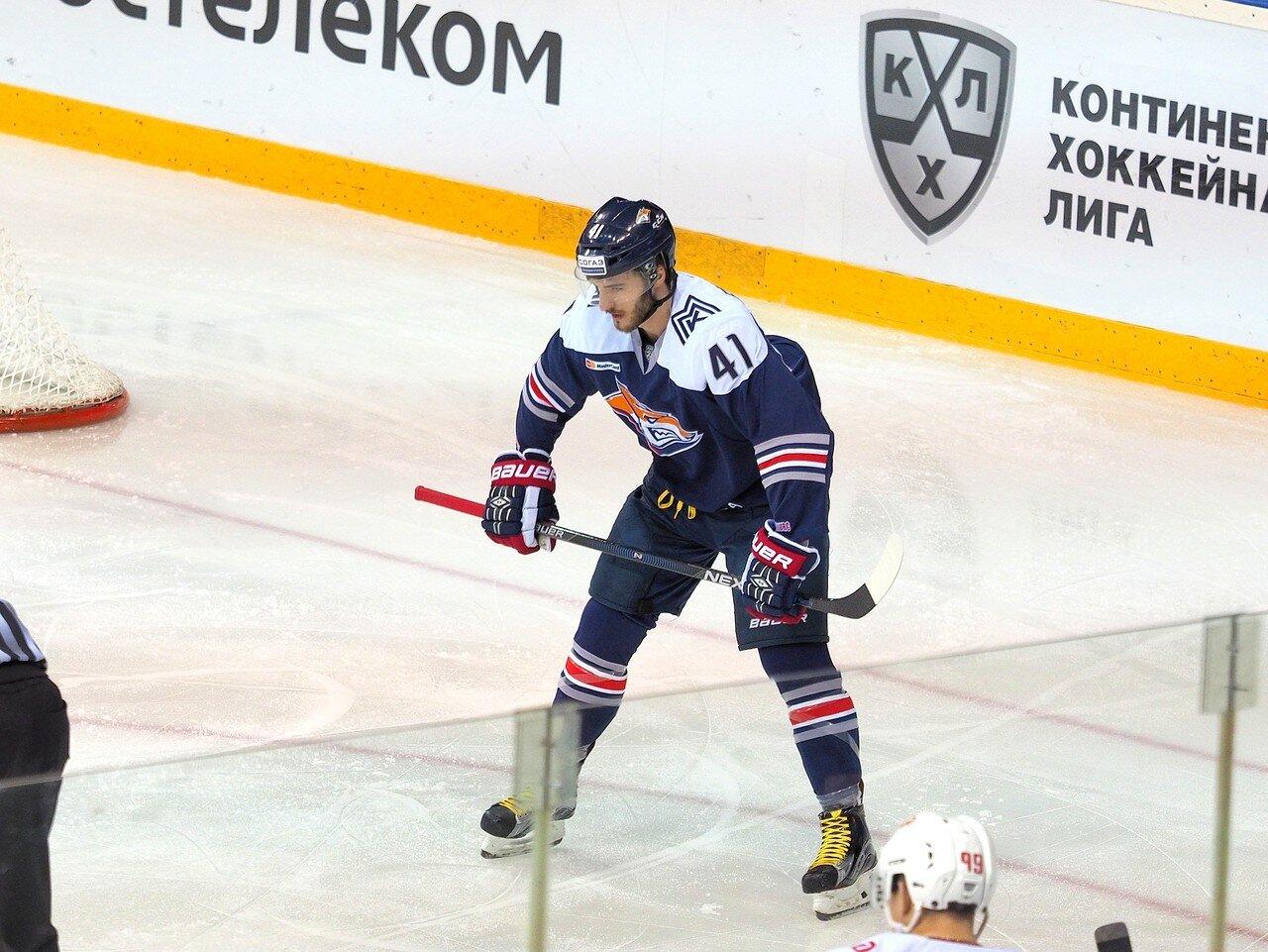 50Металлург - Локомотив 23.11.2016