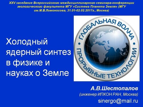 https://img-fotki.yandex.ru/get/96803/12349105.90/0_93116_7a3de238_L.jpg