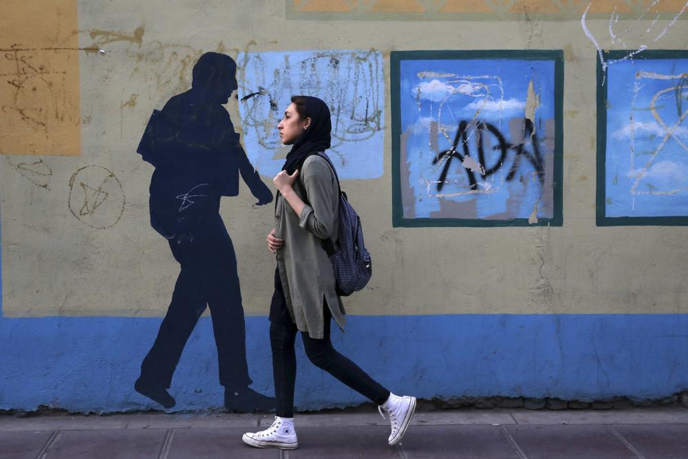 Фото повседневной жизни в Иране