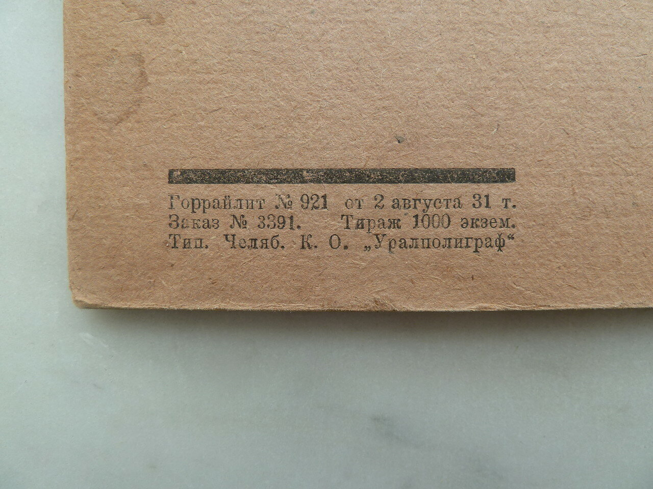 P1140617.JPG
