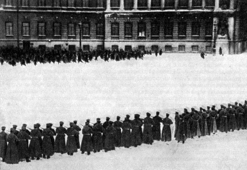 Хроника революции 1905 года