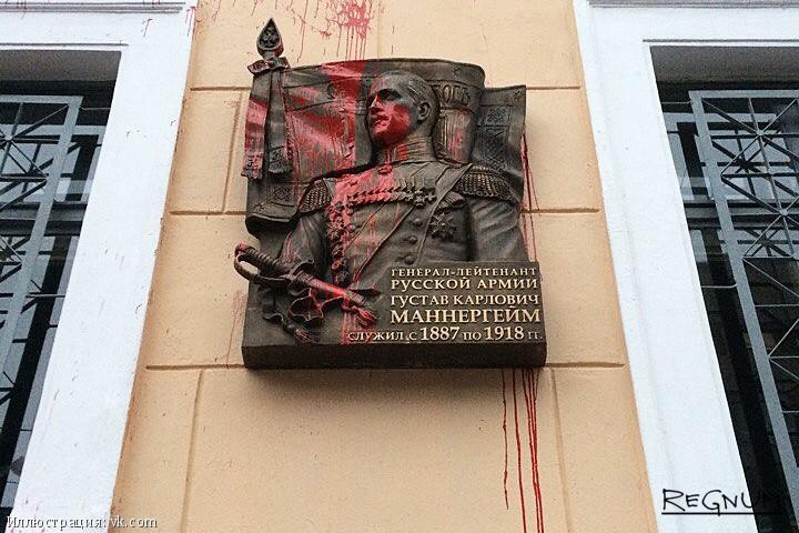 20161222_20-21-Смольный признал Маннергейма виновником блокады Ленинграда вкупе с Гитлером