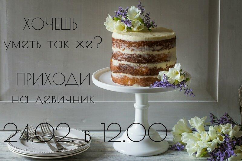 1486323214677.jpg