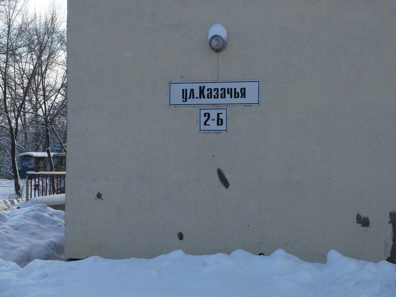 Волгарь 015.JPG