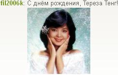 https://img-fotki.yandex.ru/get/96803/18026814.b1/0_c4fb0_ef509cb5_orig.png