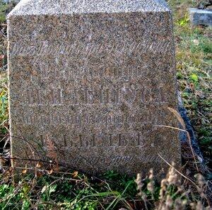 Былба И. - от ротмистра Лейдениуса  1915 (2).jpg