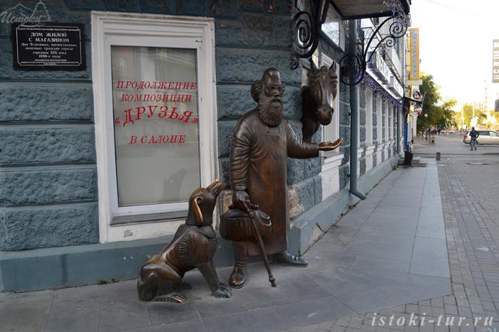 скульптура_Друзья_skul'ptura_Druz'ya