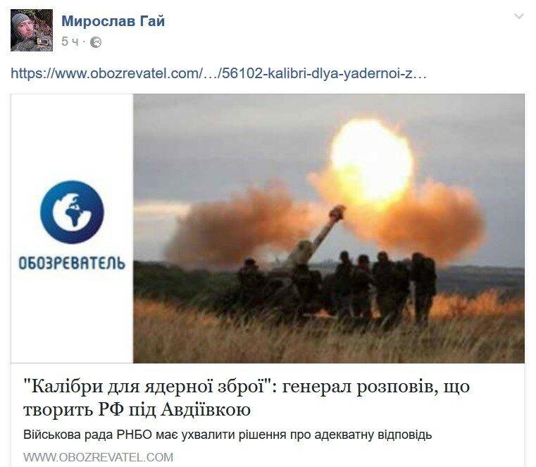 Корнилов_Гп1.jpg