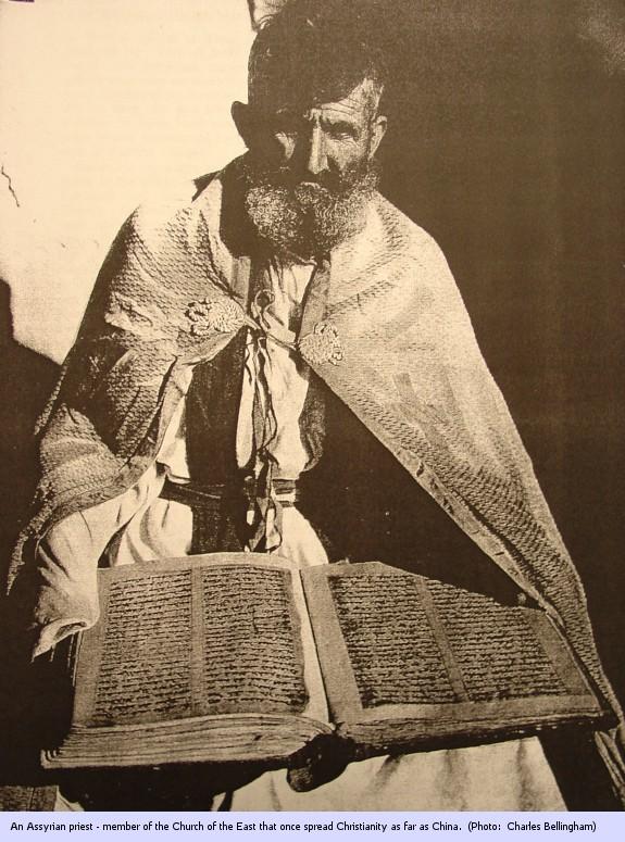 Священник Ассирийской Церкви Востока.
