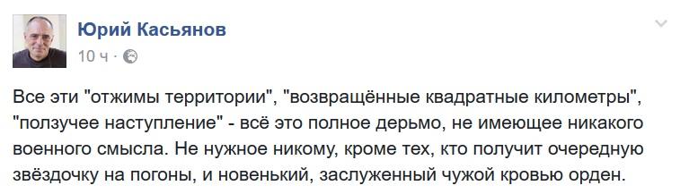 Касьян_Сэмен1.jpg