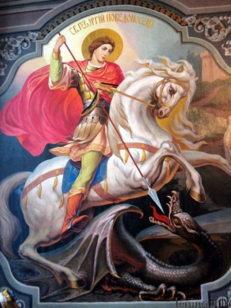 6 мая -День святого Георгия Победоносца