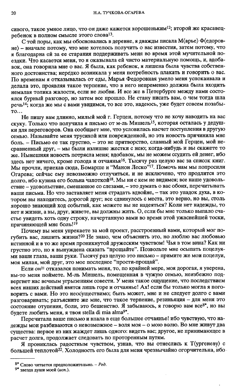 https://img-fotki.yandex.ru/get/96803/199368979.30/0_1e7621_d5047006_XXXL.png