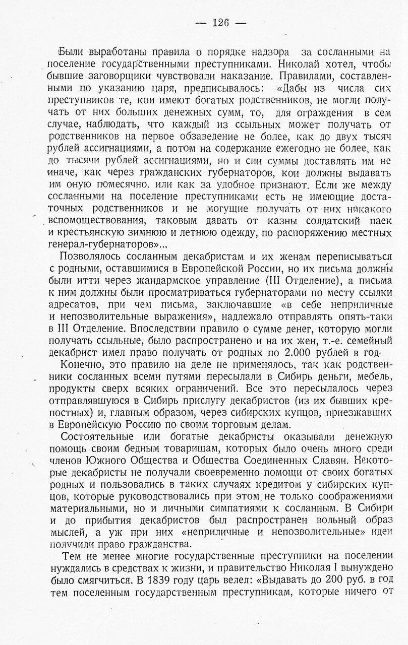 https://img-fotki.yandex.ru/get/96803/199368979.42/0_1f1f30_56f16a8f_XXXL.jpg