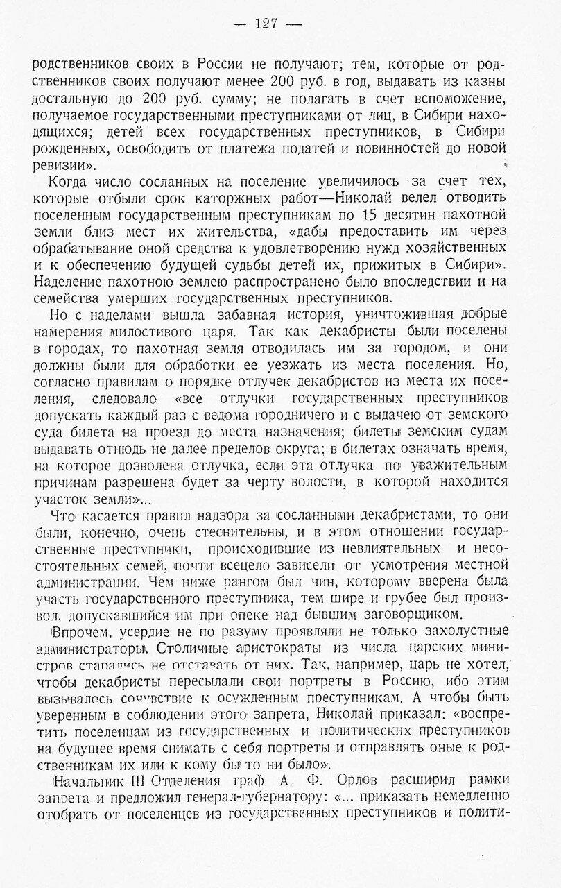 https://img-fotki.yandex.ru/get/96803/199368979.42/0_1f1f31_d940fd61_XXXL.jpg