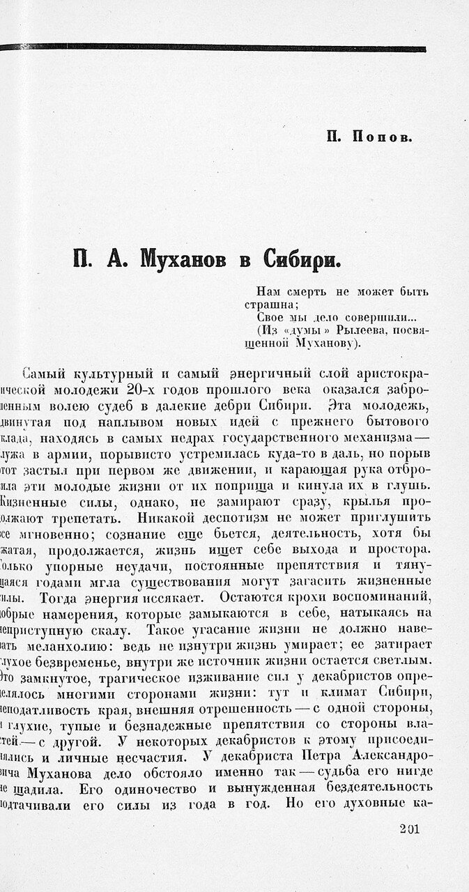 https://img-fotki.yandex.ru/get/96803/199368979.42/0_1f1f3d_3812b418_XXXL.jpg