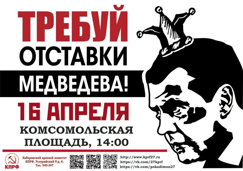 Безымянный-1 — копия.jpg