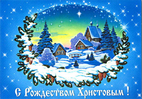 619098_rozhdestvo-prikolnye-kartinki.jpg