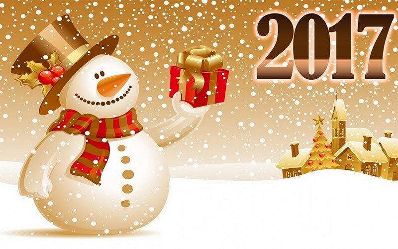 Картинки счастливый новый год