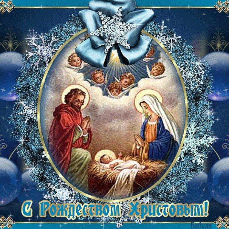 С рождеством открытка 2016