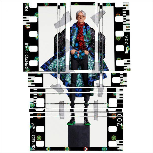 Иман и другие в рекламе KENZO x H&M