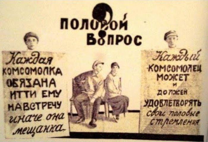 Иллюстрация к сборнику сценариев агитационных комсомольских спектаклей. «Голые демонстрации» проводи