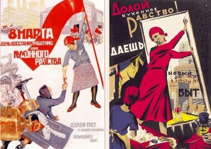 В 1922 году стало популярным движение «за новый быт» с лозунгом «Долой кухонное рабство!». В Петрогр