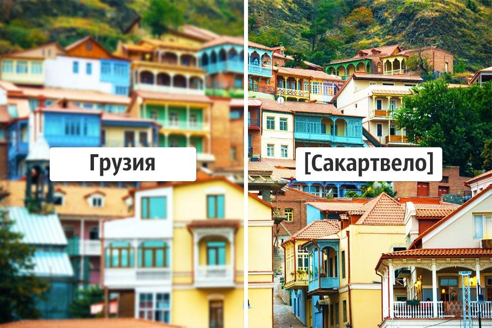 © gregorylee / depositphotos.com  Подтверждение: Wikipedia . Фото на превью FarkasB/depositpho