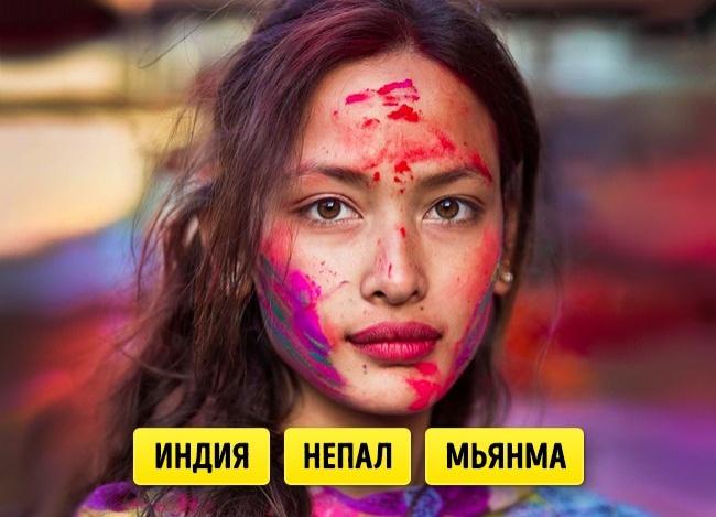 Тест: Изкакой страны девушка нафото?