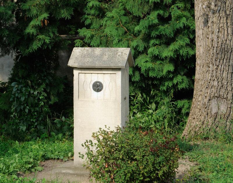 памятник Прокоповичу