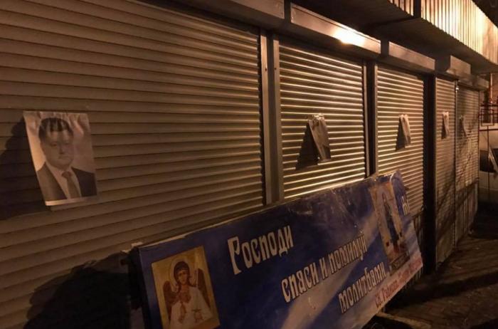 ВКиеве из-за конфликта между собственниками иарендаторами рынка пострадали 5 человек