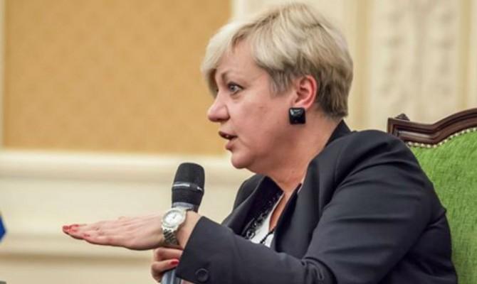 Гонтарева все еще рассчитывает натранш МВФ ссамого начала февраля