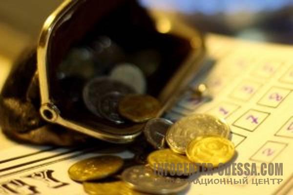 Запросрочку оплаты «коммуналки» появится пеня
