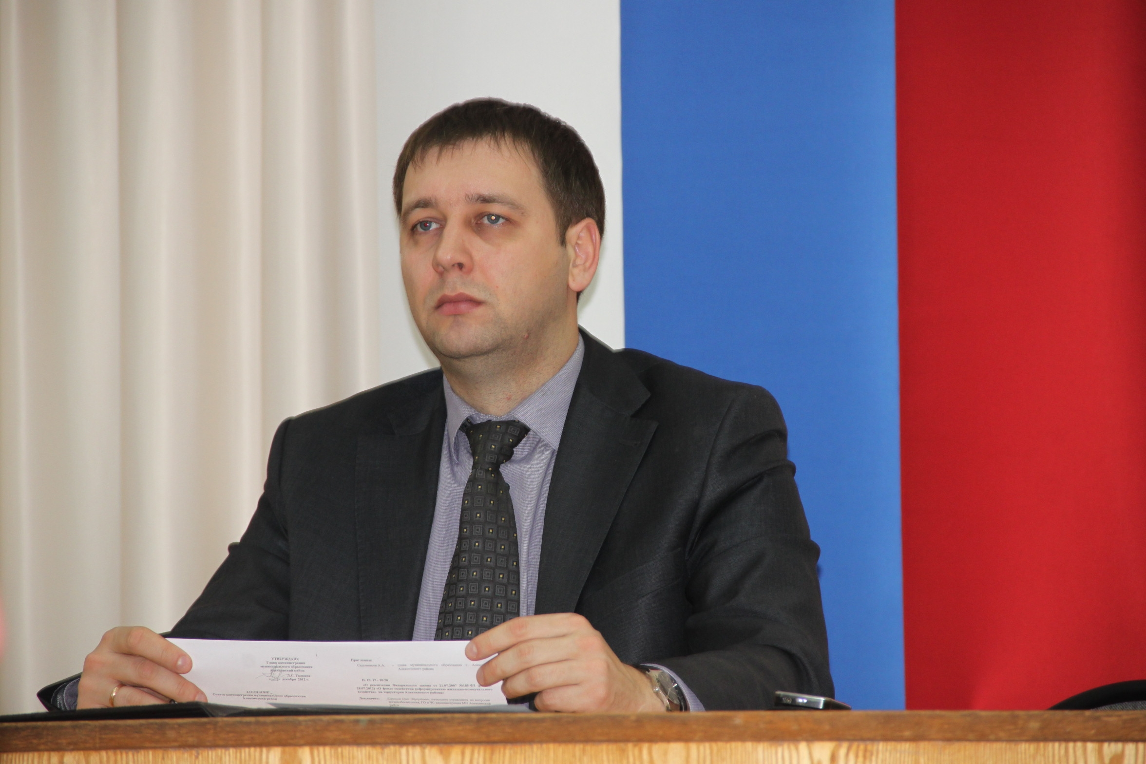 Руководитель Алексина Тульской области получил строгий выговор забездействие
