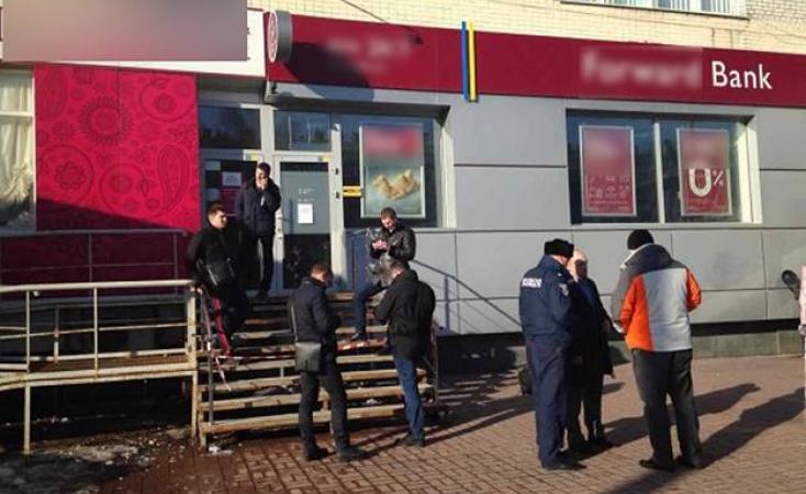 ВКиеве неизвестный ограбил отделение банка