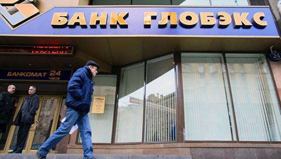 ВЭБ рассмотрел 4 предложения от клиентов украинской «дочки»