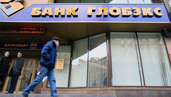 ВЭБ готов отложить реализацию Связь-банка и«Глобэкса»
