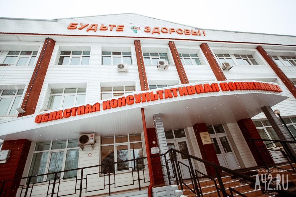ВКузбассе возросла смертность отонкологических заболеваний