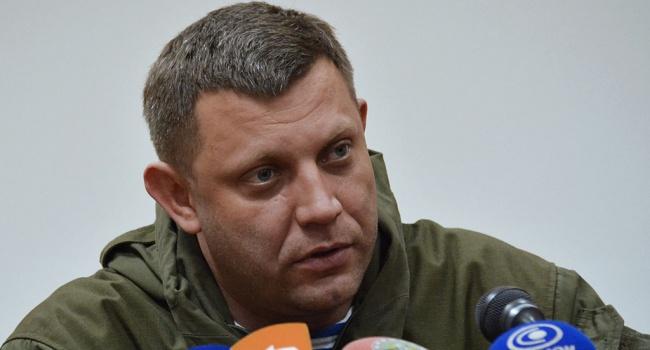 Захарченко подорвал сеть рассказом о собственной прабабушке вконцлагере «Рейкьявик»