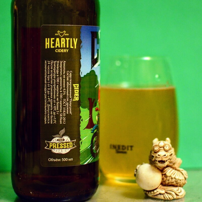 Heartly Cider Pear