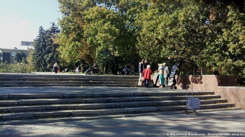 Артемовске донецкой смс знакомство области в